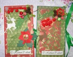 Ярки ръчно изработени коледни картички
