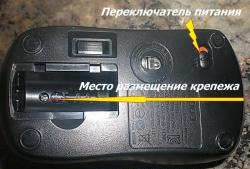 Reparo de mouse sem fio DIY
