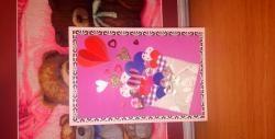 Поздравителна картичка Валентин