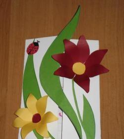Поздравителна картичка с цветя.