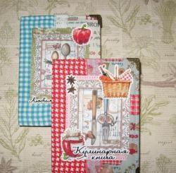 Cadernos de culinária DIY