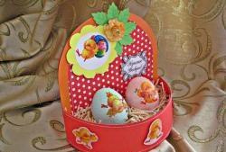 Coșul de Paște cu ouă