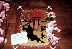 Painel japonês