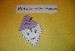 Walentynki Słone Ciasto