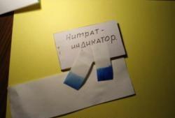 Indikatorpapir