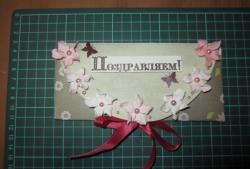 Para için zarf