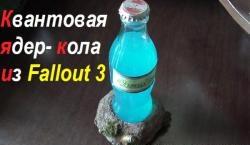 Miele cu miză cuantică din Fallout 3