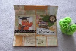 """Sonsuz kartpostal """"Öğretmenler Günü"""""""