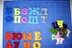 Alfabet simțit DIY