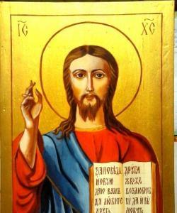 Biểu tượng Chúa Giêsu Kitô