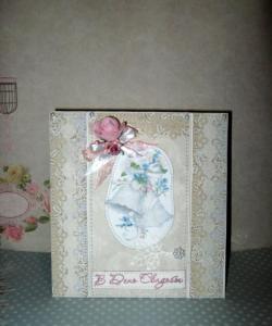 Håndlavet sammenfoldeligt bryllupskort