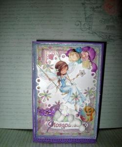 Çocuk zarf kartı