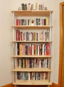 Регулируема лавица за книги