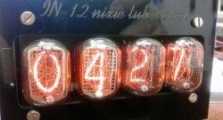 Urmăriți indicatorii de descărcare de gaz IN-12A
