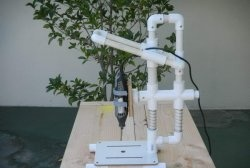 Пробивна машина за пластмасови тръби