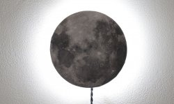 Лунна нощ
