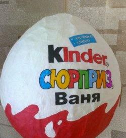 Cum să faci o mare surpriză Kinder din hârtie