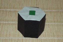 Origami suşi
