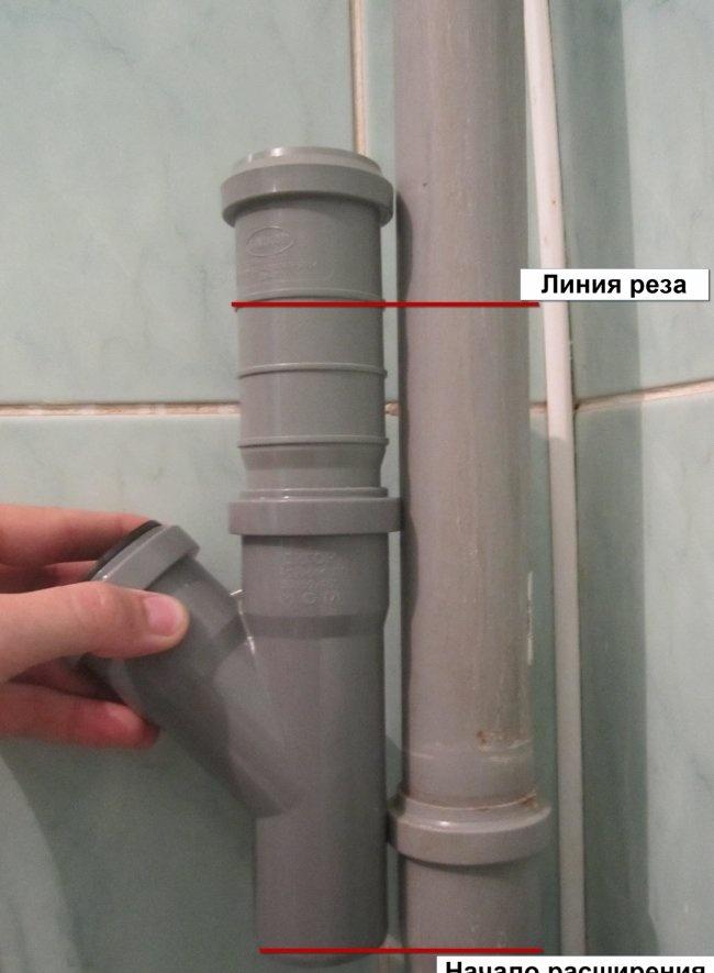 Wkładanie pralki do pionu PCV