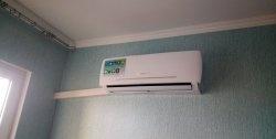 Sådan installeres klimaanlægget