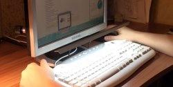 Iluminação do teclado