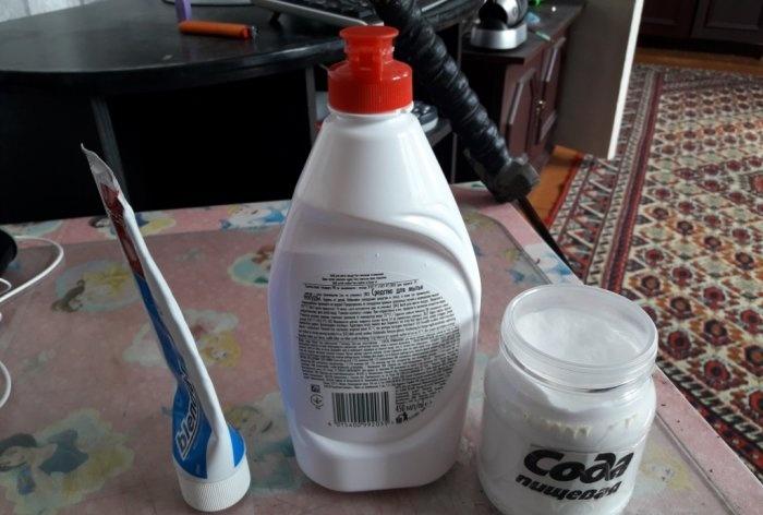 Ο τρόπος για να αφαιρέσετε τη σκουριά