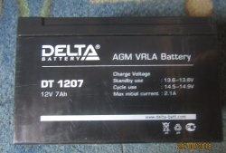 Desulfator de gunoi pentru baterii