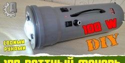 Lampa de 100 watt do-it-yourself