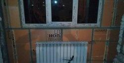 Faça você mesmo aquecendo a varanda