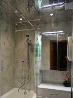 Reparar um pequeno banho em 7 dias