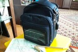 Cum să faci o geantă cu un încărcător de sine stătător