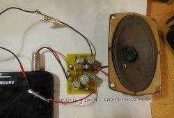 Amplificator tranzistor germaniu