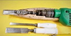Ние сглобяваме длето с електрическо задвижване от бормашина