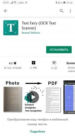 Wróżka tekstowa: skopiuj tekst z obrazu na Androida