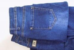 Yıpranmış kot pantolon nasıl onarılır