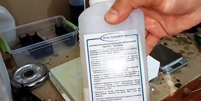 Turnarea prin injecție a pieselor din plastic