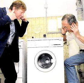 Пералнята чука