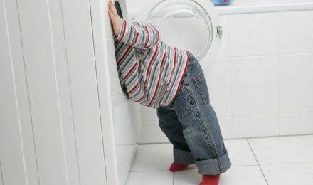 Как да се пере в пералня?