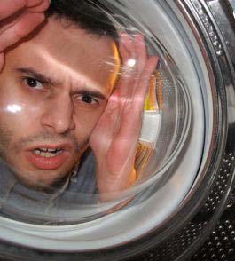 Как да изключите пералнята?