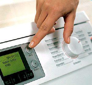 Как да включите пералнята