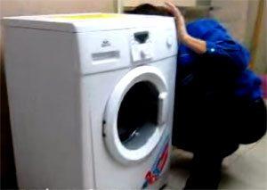 Връзка с перални машини