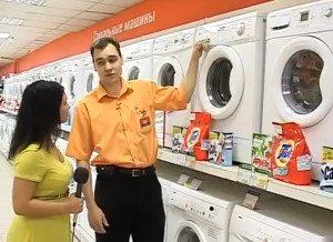 בחר מכונת כביסה