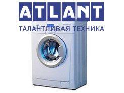 Кодове за грешки за перални машини Atlant