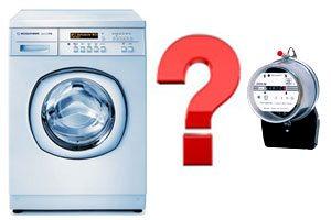 Мощност на пералня в kW