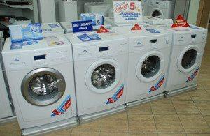 Магазин за перални машини