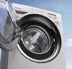 Mesin basuh inverter - kekuatan dan kelemahan