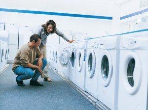 Изборът на пералня