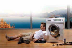 Пералнята се счупи