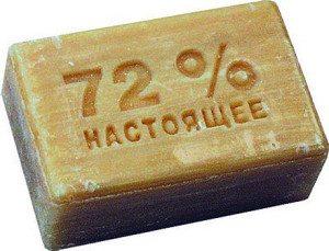 Перален сапун 72%