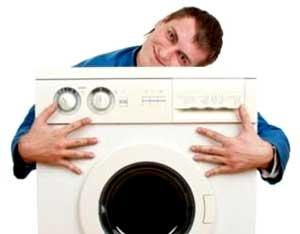 Живот на пералните машини
